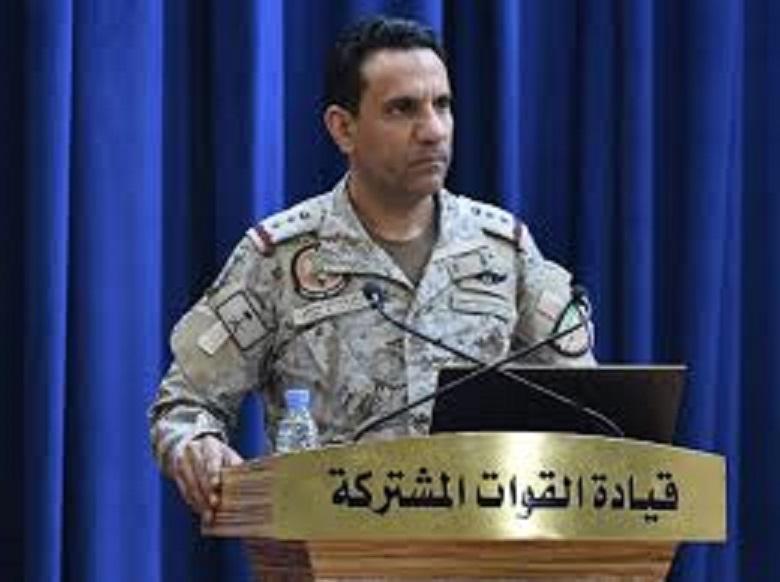 التحالف بقيادة السعودية يعترض طائرتين مسيرتين أطلقهما الحوثيون