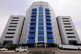 بنك السودان يحدد عطلة العاملين بالجهاز المصرفي