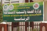 وزارة الصحة  تعلن  تحديث قائمة  المعامل المعتمدة لفحص كورونا