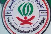 مجلس السيادة يشرف الدورة التدريبية للتعريف بمنظومة حقوق الإنسان