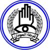شرطة ولاية الخرطوم توقف 14متهما في بلاغات سرقة بالسوق العربي