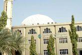 مجمع الفقه الإسلامي يتحرى رؤية هلال شوال مساء غد الثلاثاء