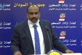 Al-Fakki Denies Dissolution of Empowerment Committee