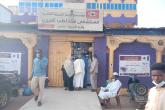 مستشفى مكة بمدني تستقبل 750 مريضا إحتفالا بيوم البصر