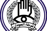 وزير الداخلية يترأس إجتماع هيئة إدارة الشرطة الطارئ
