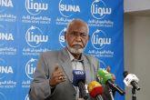 امانة حكومة  ولاية شرق  دارفور تدين  اعمال التخريب  والتربص بالثورة
