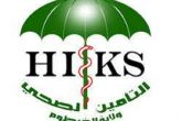 التأمين الصحي يدعم الدواء الدائري