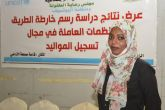 Khartoum CCW: Over 4000 Child have not Registered