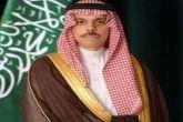 السعودية تتمسك بموقفها من تطبيع العلاقات مع إسرائيل