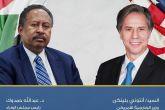 رويتر:حمدوك وبلنكين ناقشا تاثير الصراع في التقراي على المنطقة باسرها