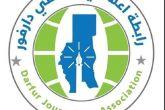 رابطة إعلاميي وصحفيي دارفور تناشد الحكومة الانتقالية حفظ أرواح المواطنين