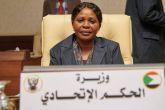 وزيرة الحكم الاتحادي تلتقي بوفد مؤسسة ماكس بلانك للسلام الدولي