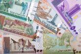 محاضرة حول أثر التضخم على قياس المتغيرات الاقتصادية والحوكمة