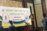 قائد حركة جيش تحرير السودان:اتينا للخرطوم ضمن الترتيبات الامنية