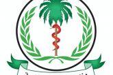 لجنة حصر الكوادر الصحية بالخرطوم تطمئن على تنفيذ الحملة