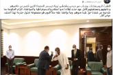 """بصفحته على الفيسبوك حمدوك """"طرح مصابى وجرحى الثورة حق علينا"""""""