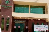 CBS approves launching of global Visa cards by Omdurman National Bank