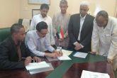 التوقيع على عقد استيراد عدادات كهرباء محلية غرب كسلا