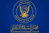 رئيس وأعضاء مجلس السيادة يحتسبون الأمير عبدالرحمن نقدالله