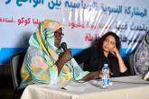 ندوة حول المشاركة السياسية للمرأة بمركز الخاتم عدلان