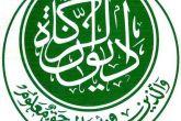 زكاة الطويشة تدشن برنامج شهر رمضان