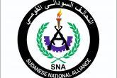 التحالف السوداني القومي ينعي الرئيس التشادي إدريس دبي