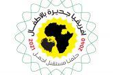 بيان للمنظمات الدولية بالسودان حول اليوم العالمي للطفل الأفريقي 2021