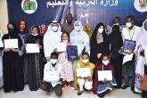 السفير الإماراتي يسلم جوائز مشروع تحدي القراءة العربي