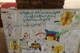 مفوض العمل الطوعي يشرف احتفال الائتلاف السوداني للتعليم للجميع