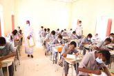 انطلاق امتحانات الشهادةبولايات شمال كردفان والنيل الازرق والابيض وشرق دارفور