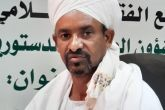 Islamic Fiqh Complex affirms development of curricula to cope with modernization
