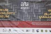 معرض مواسم اللون الزاهي والحرف والوتر  بمدينة نيالا