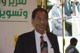 حربي يؤكد ضرورة تكوين مجلس لمحصول الفول السوداني