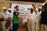 الجمعية السودانية التركية للإغاثة الطبية تنفذ مشروع توزيع الأضحية