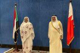 البحرين ترحب بقرار السودان حول مشروع (خيرات البحرين) بالشمالية