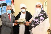 وزيرة الخارجية تكرم المؤسسة الملكية للأعمال الإنسانية بالبحرين