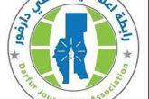 رابطة اعلاميي دارفور:تجدد الإقتتال ينذر بالعودة إلى مربع الحرب