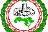 البرلمان العربيّ يدعو لتكاتف الجهود وإحترام الإتفاقيات الدولية