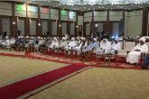 اختتام فعاليات تأبين الأمير عبدالرحمن نُقد الله