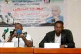 برقو يشيد بالدعم الإماراتي للمنتخب الوطني