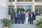 تعاون سوداني مصري لتوفير معامل قراءات الزئبق وفصل السيانيد