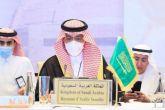 السعودية تسهم فى التصدي لجائحة كورونا وآثارها على الدول الإسلامية
