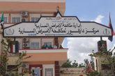 """مناوي يشهد إفتتاح مركز دارفور لمكافحة الامراض في """"نيالا"""""""