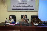 دعوات بتفعيل المعايير الوطنية والدولية في مجال حقوق الطفل