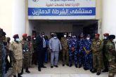 عقار يتفقد مستشفي الشرطة ومستشفي الدمازين التعليمي