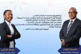 سليمان الغوث رئيسا لحزب المؤتمر السوداني بولاية الخرطوم
