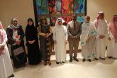 بحث التعاون بين جامعة افريقيا العالمية وجامعات بالمملكة العربية السعودية