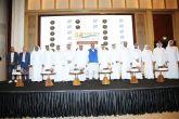 بمشاركة سودانية الإعلان عن معرض رياضة الإمارات في 50 عام