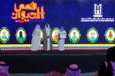 بمشاركة 40 دولة انطلاق الدورة(21)من ملتقى الشارقة الدولي للراوي