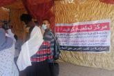 وزارة الصحة تبدأحملات التطعيم بلقاح كوفيد-19 بالجامعات